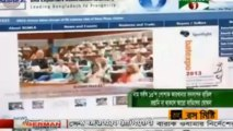 Channel i Morning News 28 Aug 2013(BD 9:00 AM)