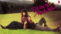 Dil Hai Ki Manta Nahin Full Audio Song (Female Version) _ Aamir Khan, Pooja Bhatt