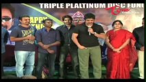 Adda Movie | Triple Platinum Disc Function