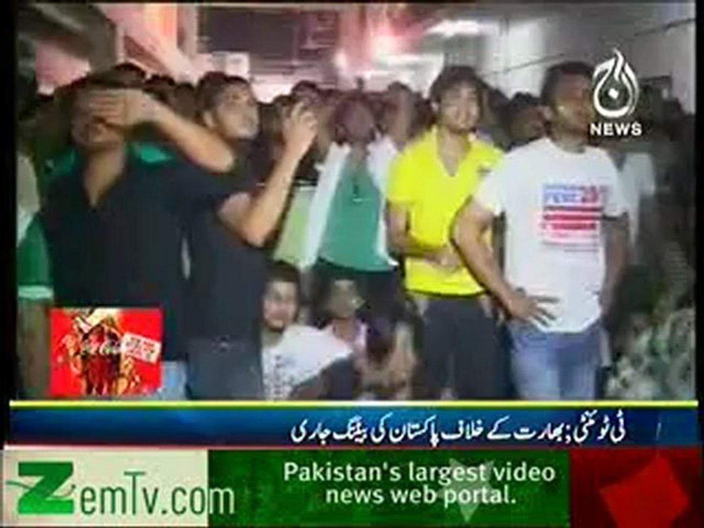 Bottom line on Aaj news - Shah Mehmood Qureshi - 30th september 2012 FULL