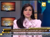 تونس تعلن نتائج انتخابات المجلس التأسيسي غداً