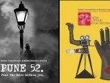 Pune 52 Nominated For 14th Mumbai Film Festival - Marathi News