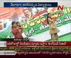 NTV's Mana Desam Mana Geetham in Medak