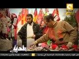 بلدنا بالمصري: الأرزاق على حس ميدان التحرير