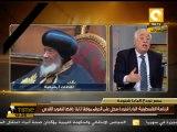 البابا شنودة الثالث في تاريخ الكنيسة المصرية