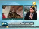 صباح ON: سوريا .. لا يشهد نهاية الثورات غير الشهداء