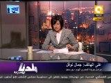 بلدنا بالمصري: إستمرار محاولات إقتحام مبنى قناة السويس