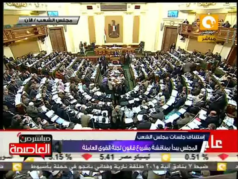 باسل عادل: أقترح بتخفيق المدة من 6 أشهر إلى 3 أشهر
