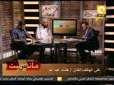 مانشيت: قضية أيمن حجازي المتهم بحرق المجمع العلمي