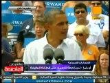 جولة الرئيس الأمريكي أوباما في إطار حملته الانتخابية