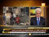 32 قتيلا في الأقل في سلسلة تفجيرات في بغداد ومدن أخرى