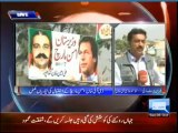 PTI Peace March Massive Crowds on the way: DunyaNews Report at 12:00