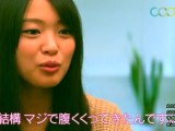 [予告]北原里英 10/12(金)スタート「テラスハウス」予告VTR(コメントあり) 121007 COOL TV