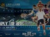 Jeremy Chardy v Alexandr Dolgopolov - shanghai master - Online - Preview - tennis live result