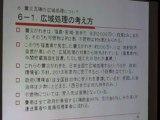 20121006 (2/3)九州大学副学長 吉岡斉 講演会@福岡 《索引付》