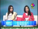 Natural Health with Abdul Samad on Raavi TV, Topic: Activating Energy Centers of your Body through Samda