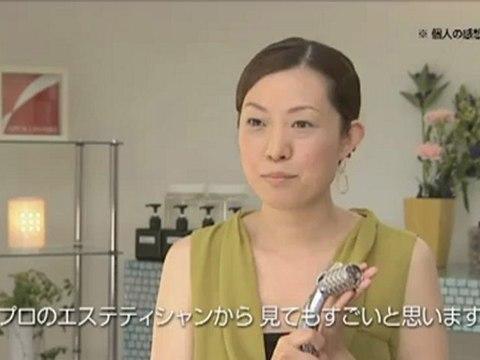Nose-Job Beauty Gagdet - JapanRetailNews