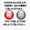 FUNKY MONKEY BABYS 新曲「サヨナラじゃない」フル PV 歌詞
