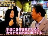 Incroyable reportage Japonais sur l'islam et les musulmans (1/2)