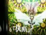 The God and the Fate Revolution Paradox - Trailer