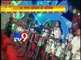 Bharti Singh Dancing at Navratri 2012 Celebration-TV9