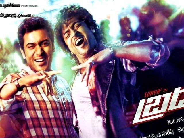 Brothers - Telugu Movie Review - Surya & Kajal Agarwal