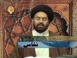 Lecture 18  Nifaas(Only for Adults) by Maulana Syed Shahryar Raza Abidi