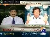 Imran Khan ... PTI will Lead a Judiciary Movement (June 14, 2012)