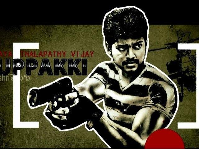 "Producer Shobha Rani Speaks About Vijay New Movie ""Thupaki"" - Tollywood News"