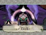 Okami HD - Le Réveil d'Amaterasu