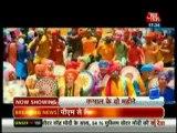 Movie Masala [AajTak News] 26th October 2012 Video Watch p1