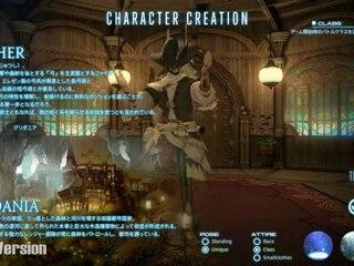 Création de personnage de Final Fantasy XIV: A Realm Reborn