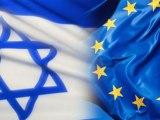EU-Israel Association Agreement: A new threat to Palestine?