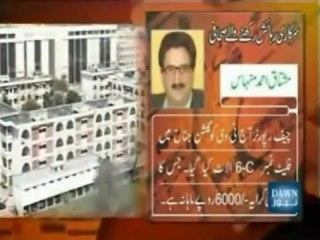 Mushtaq Minhas Corruption Exposed