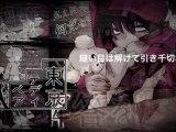 •◕Tonkhai◕• 東京テディベア「歌ってみた」Tokyo Teddy Bear
