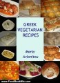 Food Book Review: Greek Vegetarian Recipes by Maria Avlonitou