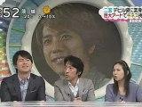 二宮和也  ポッキー 20121101 ZIP!  ニュース