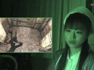 Pub Japonaise de Silent Hill: Downpour