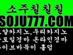대구카지노바 ▣╋▶▶S O J U 7 7 7 C O M◀◀╋�