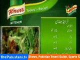Chicken Chargha And Fried Bhindi By Zakir - Quick Recipe [Yutube.PK]