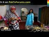 Ek Tamanna Lahasil Si by Hum Tv Episode 7 - Preview
