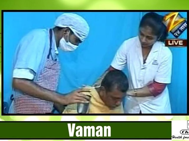 Vaman Therapy - Ayurvedic Panchkarma Therapy for Asthama, Allergy, Skin Disorders