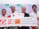 Javed Jaffrey @ NGO Rex- Ideas Of Action Launch !