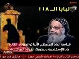 Clip résumant l'election d'Anba Tawadros II