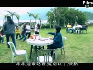 Film4vn-RanhgioithienAc-01_chunk_1