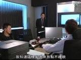 Film4vn-RanhgioithienAc-11_chunk_1