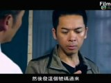 Film4vn-RanhgioithienAc-25_chunk_1