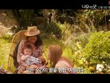 [P-KpopSub] Ailee - Evening sky (Now Is Good OST) (vostfr)