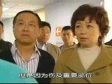 Film4vn-RanhgioithienAc-29_chunk_2