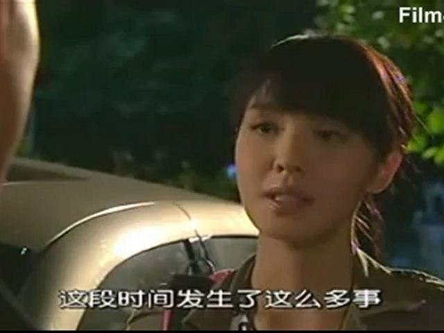 Film4vn-RanhgioithienAc-30End_chunk_3